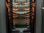 专业机房整理,安装配线架,网络机房建设,整理机柜