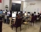虎门电脑 淘宝 英语 服装培训到三通培训包教包会