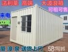 漳浦住人集装箱活动房 移动办公室 宿舍 上下床铺租售