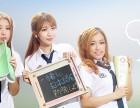 为什么选择樱花留学