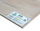 木工板和多层实木板哪种做衣柜好?实又美板材