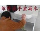 热水器水管漏水维修济南水龙头阀门维修安装