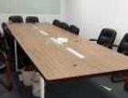 二手办公桌会议桌老板桌员工桌屏风办公桌等等