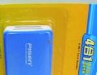 厂家印刷 全市较平 :主营画册、彩盒插卡联单等印刷