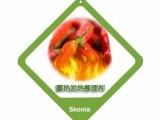 斯科尼亚吸湿发热剂符合OEKOTX100测试标准