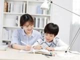 昌崗素社女老師家教 拼音作文奧數英文 初中高中小學一對一