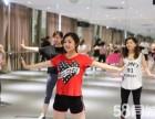 拉丁舞零基础直达教练班葆姿舞蹈培训