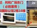 新明解日语 ~ 如何规划日本留学与职业发展
