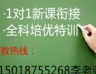 广州家教,广州钢琴,专业私教