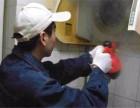 天津大港学校排烟罩清洗公司