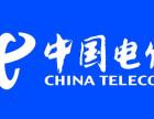 完工返现100元-深圳电信光纤优惠下单-员工套餐 低价来袭