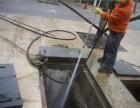浦东区工业污水池化粪池清掏 抽污水
