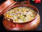 铜锅洋芋饭怎么做铜锅洋芋饭培训