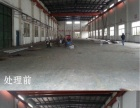 惠州厂房旧水泥地板起灰尘加固翻新 抗压耐磨不起灰尘