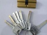 秦皇岛换b级c级锁芯,换指纹锁,海港区换锁芯,换指纹锁
