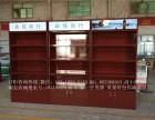 广西定做木质烤漆烟酒柜超市烟草柜商场玻璃烟柜展柜转角烟柜货架
