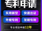 廣州版權登記 登記版權需要什么材料