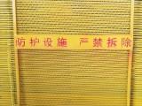 基坑护栏,电梯防护网,井口防护网,道路护栏