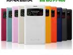 热销 S4手机套 S4手机壳 i9500韩版 原装智能皮套 厂家直销