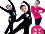 舞美人幼儿童舞蹈服女童加绒棉练功服秋冬加厚运动套装广场体操服