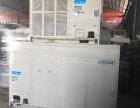 河南郑州二手格力中央空调回收 二手美的中央空调出售