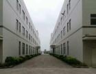 惠城周边全新5000平方独院厂房出租