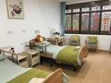 高淳区性价比好点的养老院敬老院老年公寓养老中心