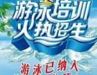 新悦城游泳健身馆