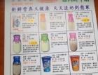 北京三元巴氏牛奶,复兴奶站,送奶到户