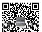 福建泉州注水刀旗门字展架 海报架易拉宝X展架背景架