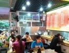 三峡广场重百美食街餐饮、小吃店转让!