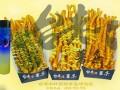 30厘米超长薯条创业加盟大薯条台老大品牌
