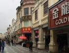 台山 全台山 台西路步行街 147m²带租出售380万