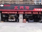 重庆五线谱汽车音响 丰田陆巡改装十万级音响套餐及四门隔音降噪