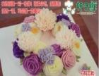 裱花蛋糕培训班韩式裱花加盟裱花培训费用