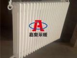钢制柱式散热器 曹县钢制柱式散热器 钢制柱式散热器厂家