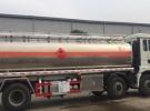 转让 油罐车解放解放铝合金30吨油罐车包上户面议