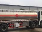 转让 油罐车解放解放铝合金30吨油罐车包上户