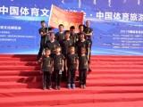 庆祝包头咏春拳武馆参加2017中国体育文化博览会