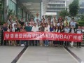 广州天河高管周末学习班在职MBA怎么上课
