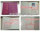 黑龙江地区报名入口,中医康复理疗师证书,国家人社部发证