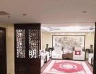 新开路珠江国际360平实景图片 精装办公现房