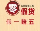 北京业之峰装饰有限公司西双版纳分公司