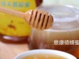 野蜂蜜多少钱一斤 野生纯蜂蜜贵吗 野生蜂蜜多少钱一斤