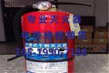 花家地西里附近年检维修灭火器,望京哪有卖消防应急箱