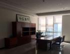 鸿福路口 中环财富广场230平方租金仅需1万