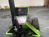 天津宏中直销1吨1.5吨2吨手动托运叉车秤