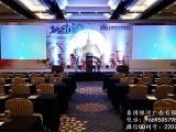 泰国会议策划 泰国年会策划 泰国会务策划 泰国活动策划