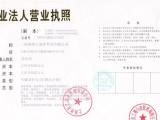 上海黄浦 白领化妆培训课程 上海黄浦韩国缤妮 优选品牌