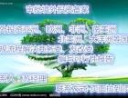 广州企业的境外投资备案需要多长时间